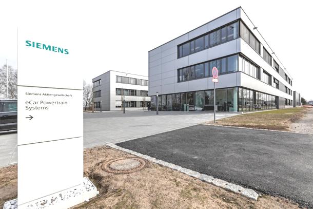 Siemens eCar Headquarter Erlangen / Siemens eCar headquarters Erlangen