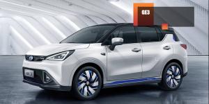 gac-motor-ge3-elektroauto