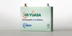 gs-yuasa-batterie-zelle-symbolbild