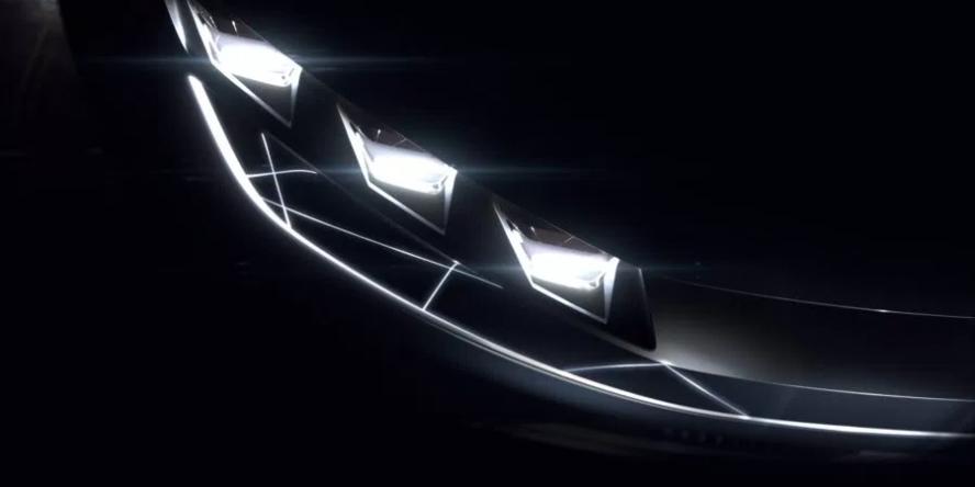 future-mobility-byton-teaser-2017-02