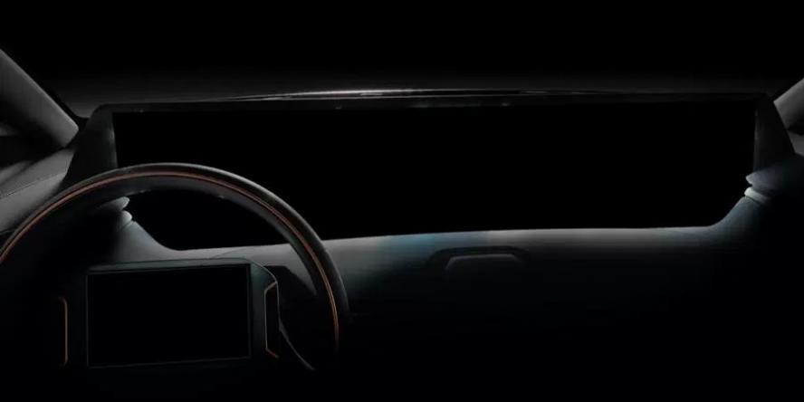 future-mobility-byton-teaser-2017-03