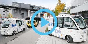 fraport-flughafen-frankfurt-ruv-navya-e-shuttle-video