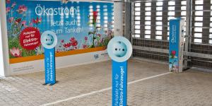 stadtwerke-bochum-ladestation-jahrhunderthalle-symbolbild