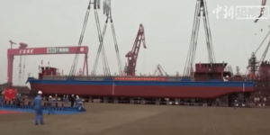 battery-cargo-ship-china