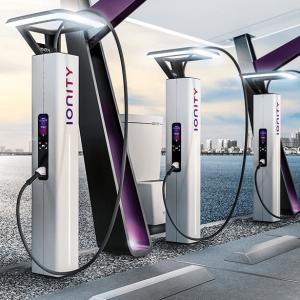 ionity-hpc-ladestation-concept-2018-01