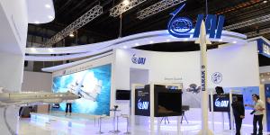 israel-aerospace-industries-iai-symbolbild