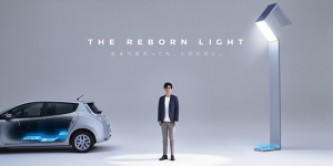 nissan-the-reborn-light