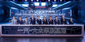 faw-volkswagen-drei-werke-three-plants-china-2018