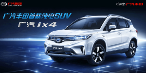gac-motor-toyota-ix4-china (1)