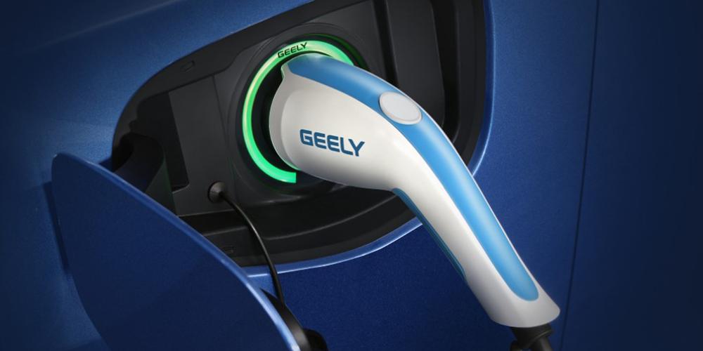 LG Chem und Geely bauen gemeinsam E-Auto-Batterien