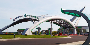 belorusneft-oil-station-tankstelle-symbolbild