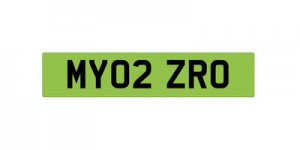 green-license-plate-uk