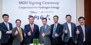 hyundai-btirdi-hydrogen-energy-fund