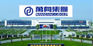 wanxiang-symbolbild