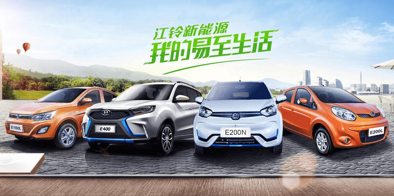 Renault steigt bei Joint Venture für Elektroautos in China ein - electrive.net