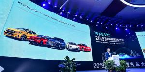 volkswagen-china-world-new-energy-vehicle-congress-2019