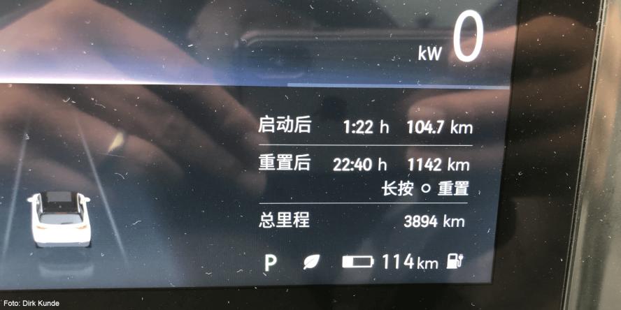 nio-es8-elektroauto-electric-car-fahrbericht-dirk-kunde-2019-07