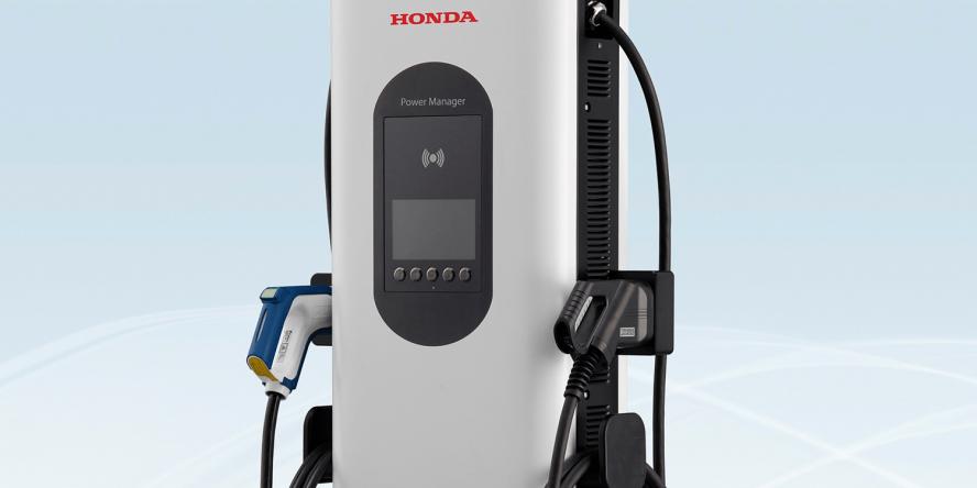 honda-e-serienversion-2019-05-ladestation-charging-station-min