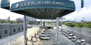 state-grid-ladestation-charging-station-china-2019-01-min